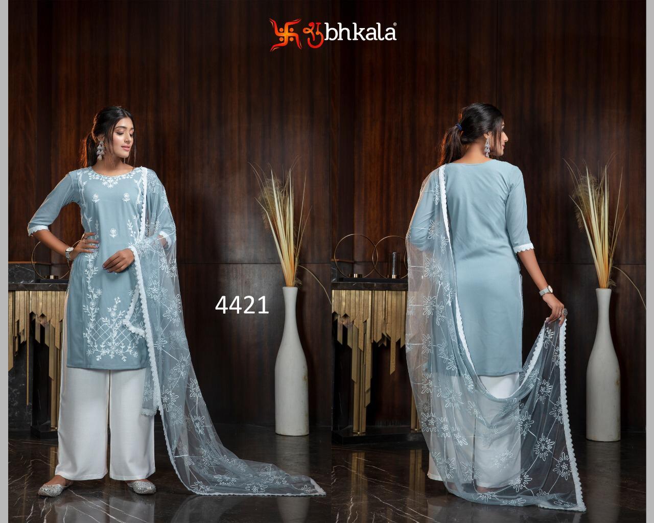 Khushboo Flory Vol 11 4421-4424 Series Diamond Georgette Exclusive Women Salwar Suits Download Zip