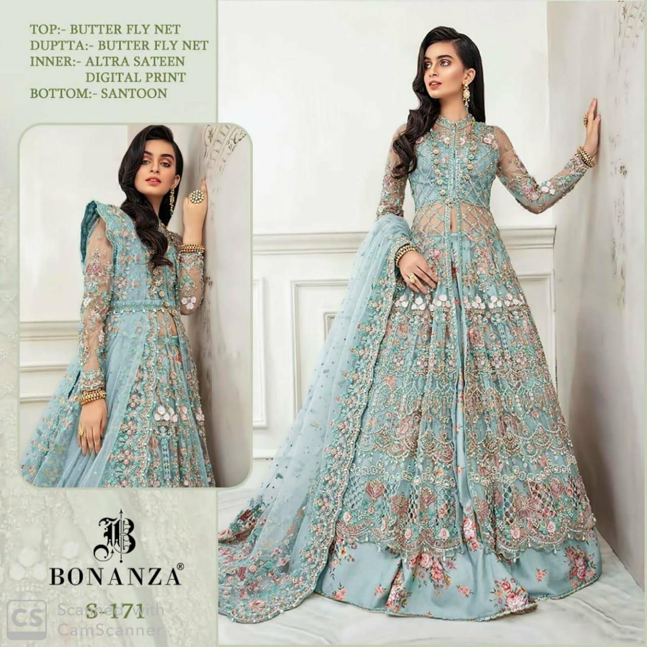 Bonanza S-171 Designer Net Suit