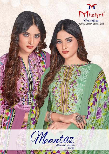 Mishri Moontaz Karachi Cotton Vol 8 Series 8001-8010 Karachi Cotton Suit