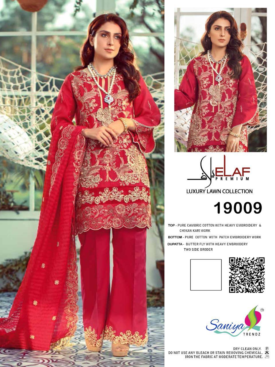 Saniya Trendz Elaf Vol 3 Series 19008-19010 Pure Cambric Cotton Suit