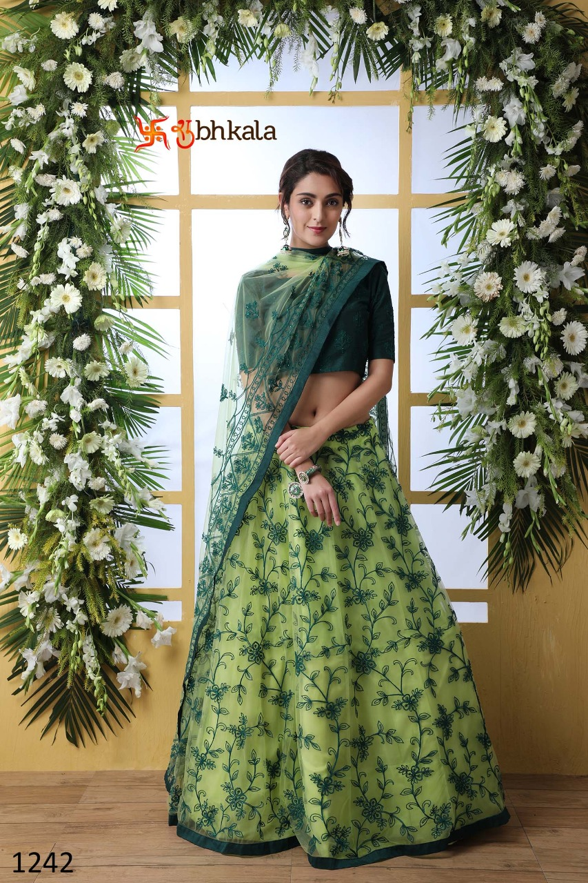 Bridesmaid Vol 4 Designer Fancy Lehenga