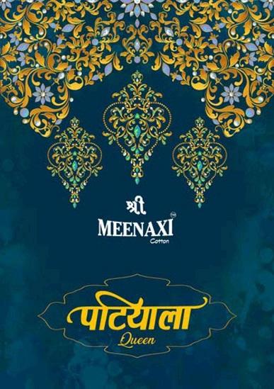 Meenaxi Patiyala Queen Pure Cotton Printed Suit