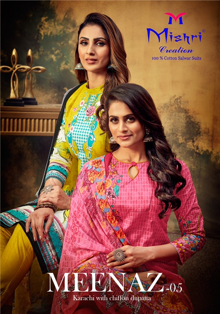 Mishri Meenaz Vol-5 Series 5001-5010 Karachi Special Pure Cotton Suit