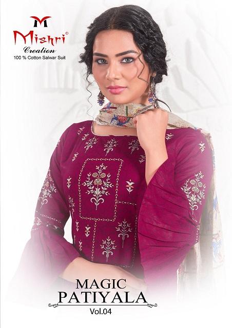 Mishri Creation Magic Patiyala Vol-4 Series 4001-4010 Pure Cotton Suit