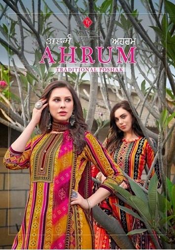 Tanishk Fashion Rsf Arhum Series 16501-16508 Pure Jam Cotton Suit