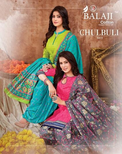 Balaji Chulbuli Vol-3 Series 3001-3012 Pure Cotton Suit