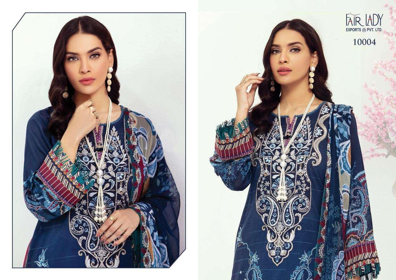 Fairlady Baroque Farasha Series 10001-10007 Jam Satin Suit