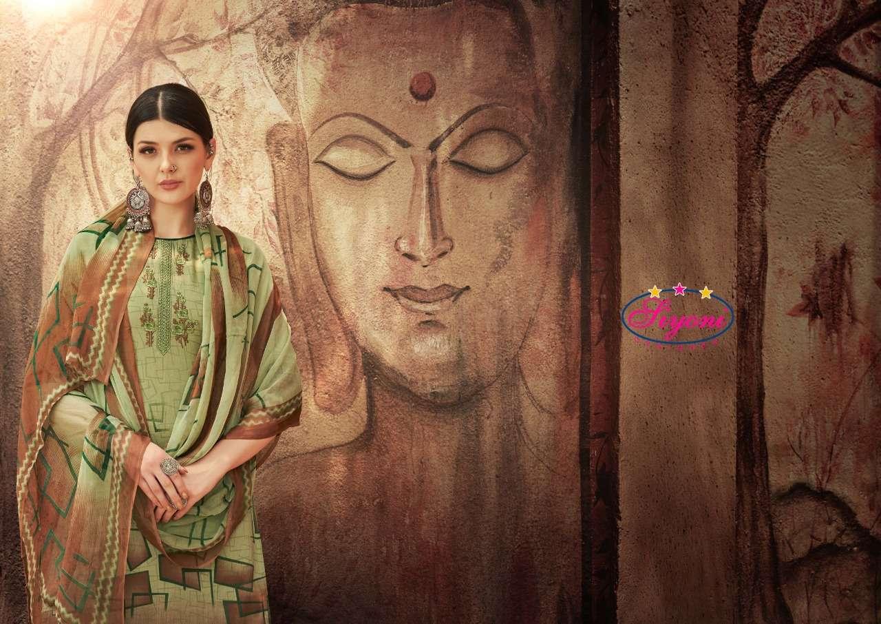 Siyoni Rubi Series 101-110 Jam Cotton Designer Salwar Kameez