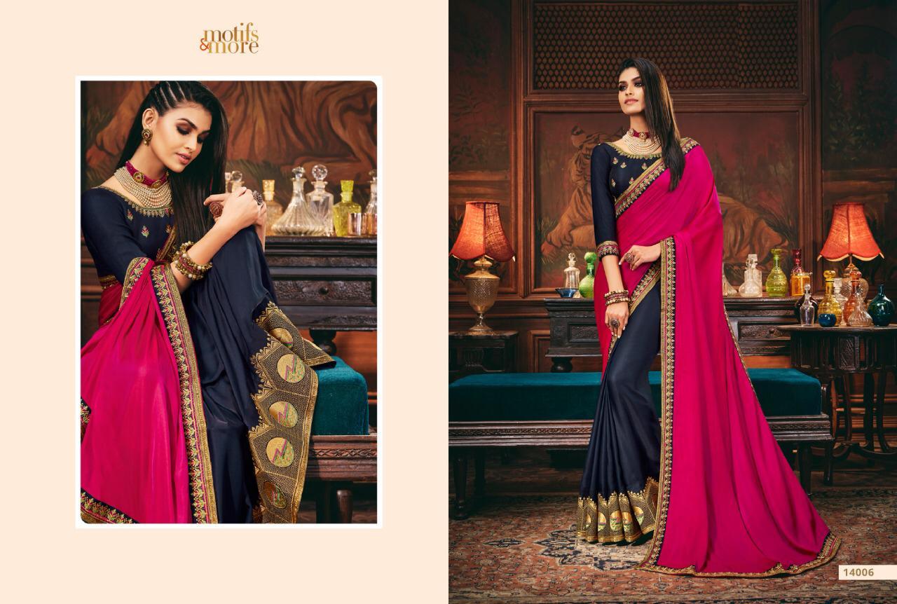 Motif And More Designer Fancy Saree