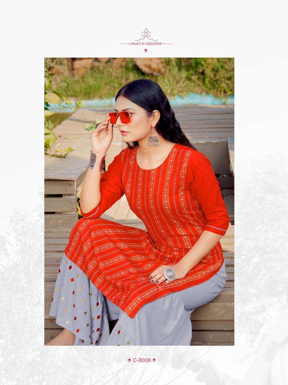 Rijiya Trendz Surmaee Vol-2 Series 8006-8010 Rayon Kurti With Sharara