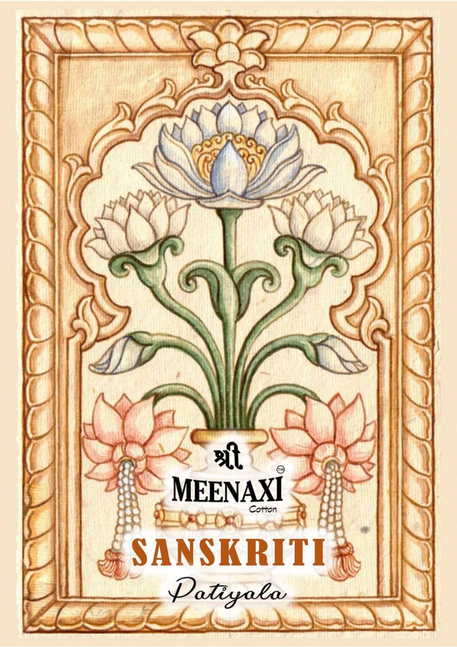 Meenaxi Sanskriti Patiyala Series 1001-1010 Pure Cotton Suit