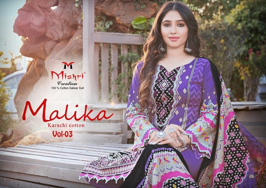 Mishri Malika Vol-3 Series 3001-3010 Heavy Pure Cotton Suit