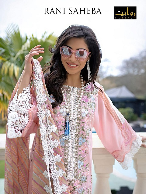 Rawayat Rani Saheba 26001-26005 Lawn Collection 2021 Pure Cotton Suit