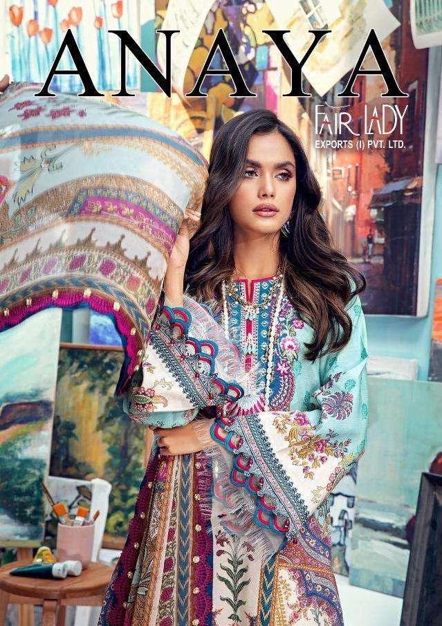 Fairlady Anaya Series 14001-14006 Lawn Cotton Pakistani Suits