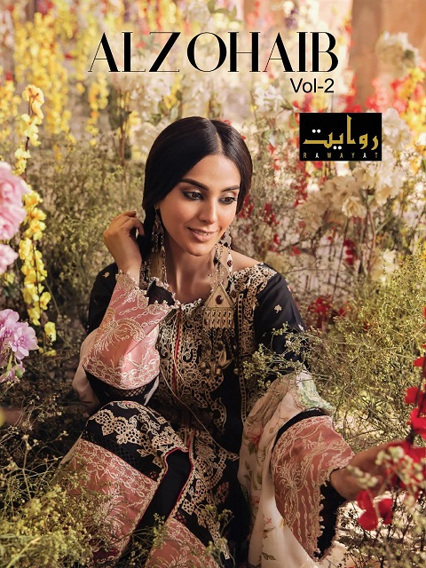 Rawayat Alzohaib Vol-2 Series 17001-17005 Pure Cotton Pakistani Suit