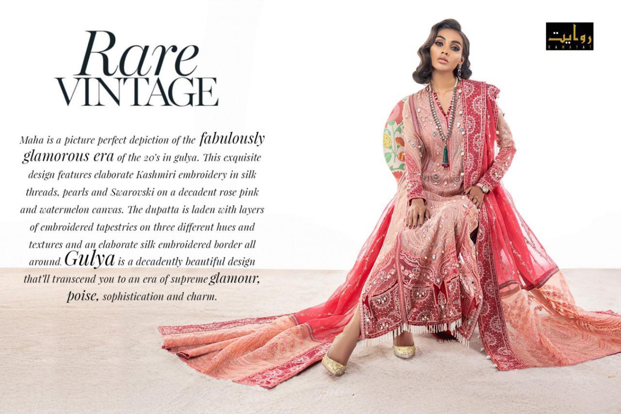 Rawayat Elan Vol-3 Series 11007-11011 Butterfly Net Pakistani Suit