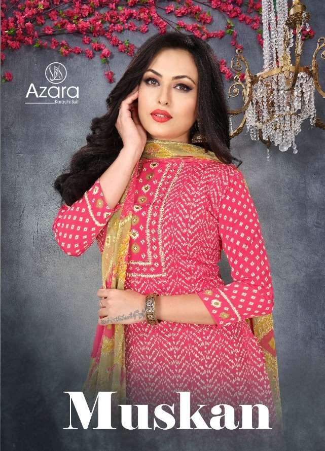 Radhika Muskan French Crape Fancy Dress Materials