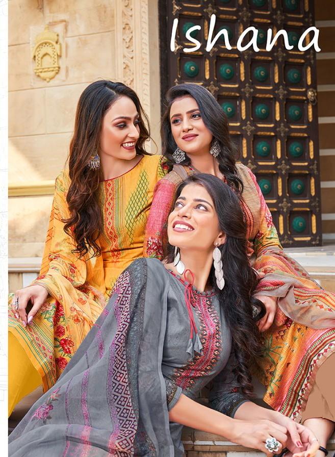 Siyona Ishana Series 1011-1020 Pure Cambric Cotton Print Salwar Suit