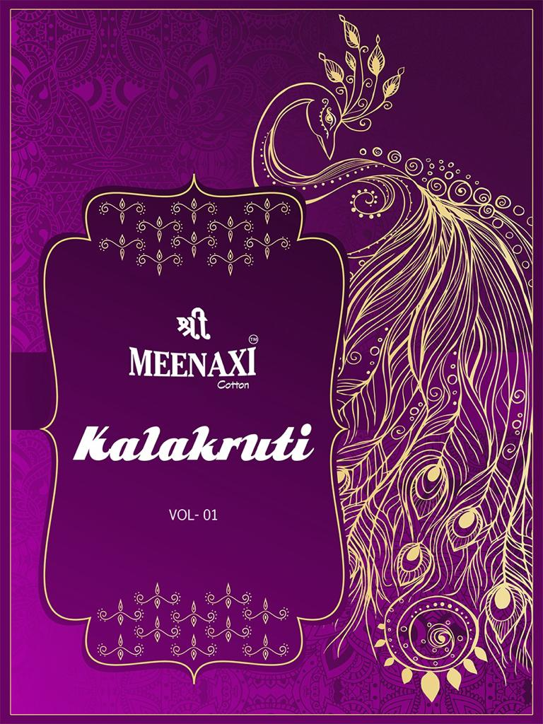 Shree Meenaxi Kalakurti Vol-1 Series 2001-2010 Pure Cotton Suit