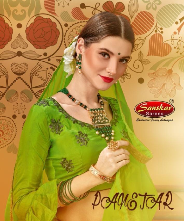 Sanskar Style Panetar 4538-4543 White Check Lehenga Contrast Saree