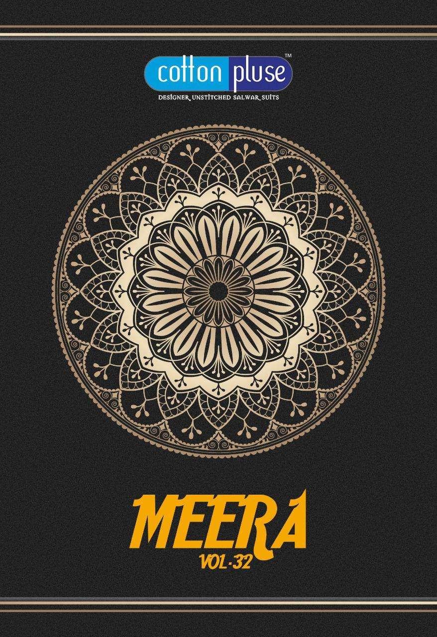 Cotton Pluse Meera Vol-32 Series 3201-3212 Heavy Pure Cotton Suit