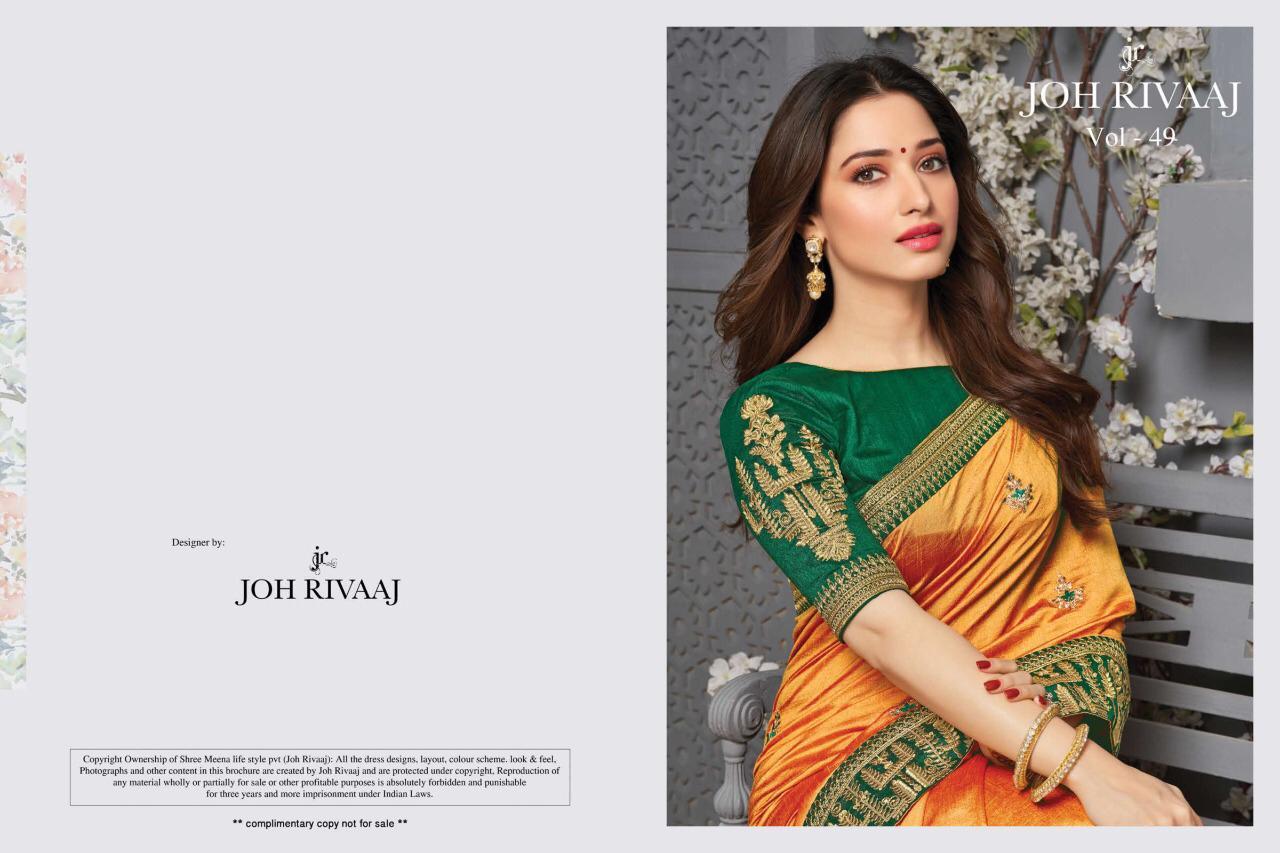 Joh Rivaaj Designer Fancy Saree