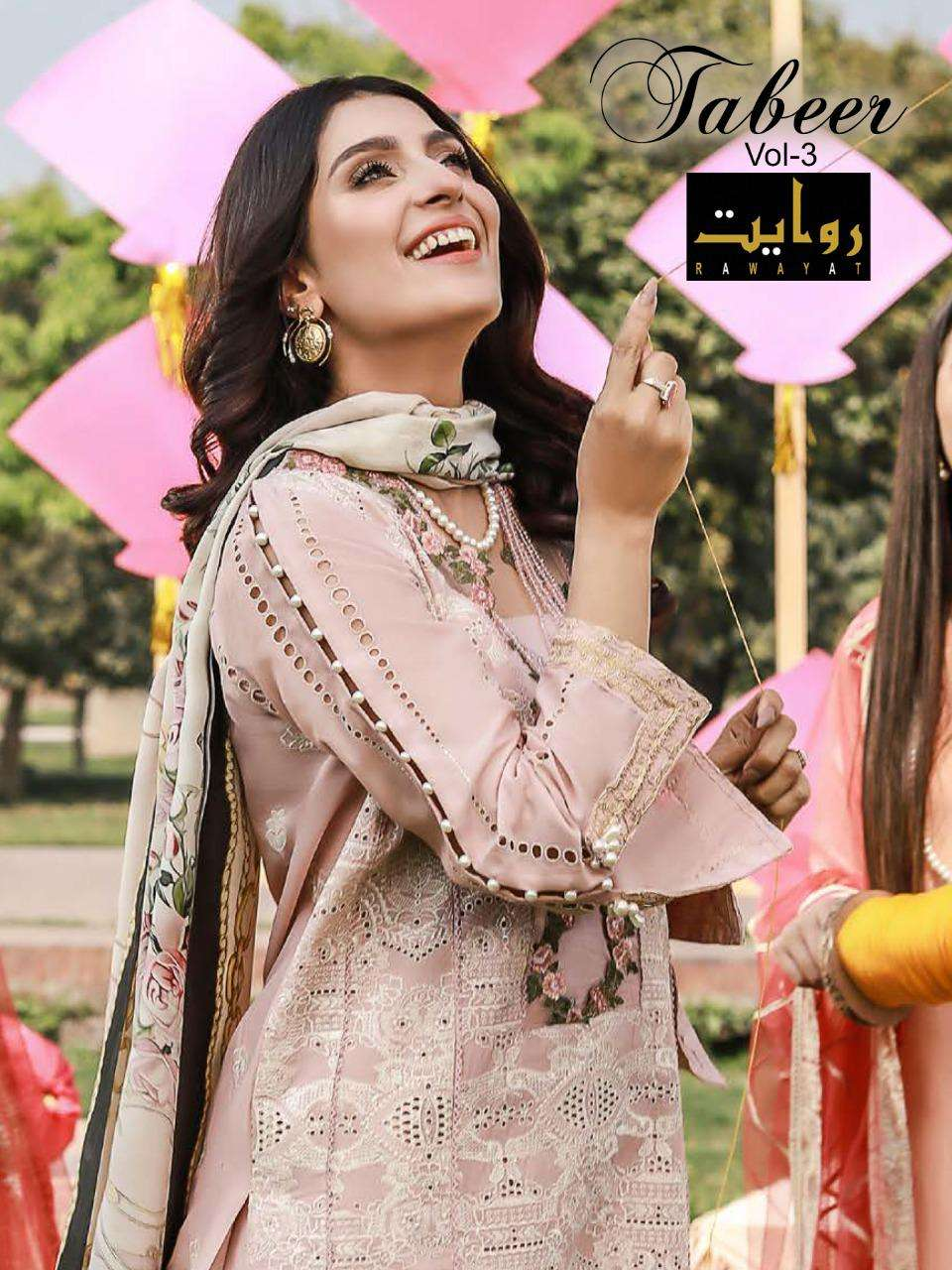 Tabeer Vol 3 By Rawayat Cotton Embroidery Pakistani Suits