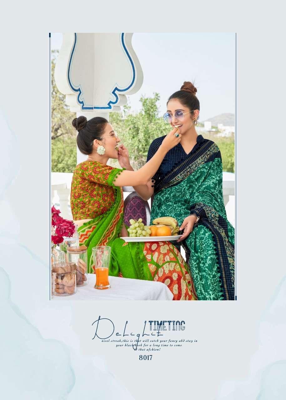 Siddharth Silk Kota Masuria Vol 2 Cotton Base Saris Wholesaler In Surat Market