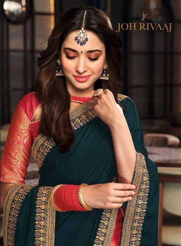 Joh Rivaaj 5701-5707 Series Exclusive Party Wear Fancy Saree