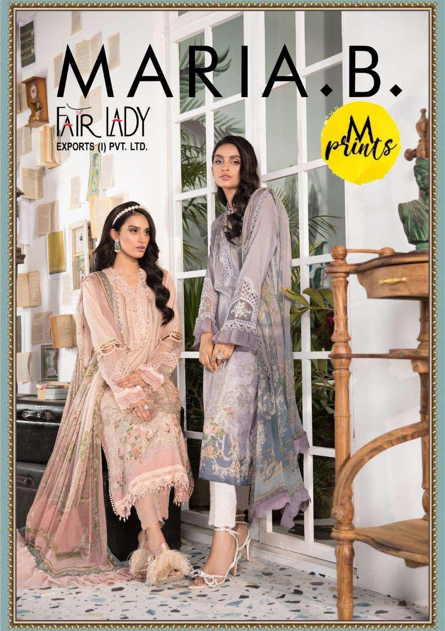 Fairlady Maria B M Prints Lawn Cotton Pakistani Dresses
