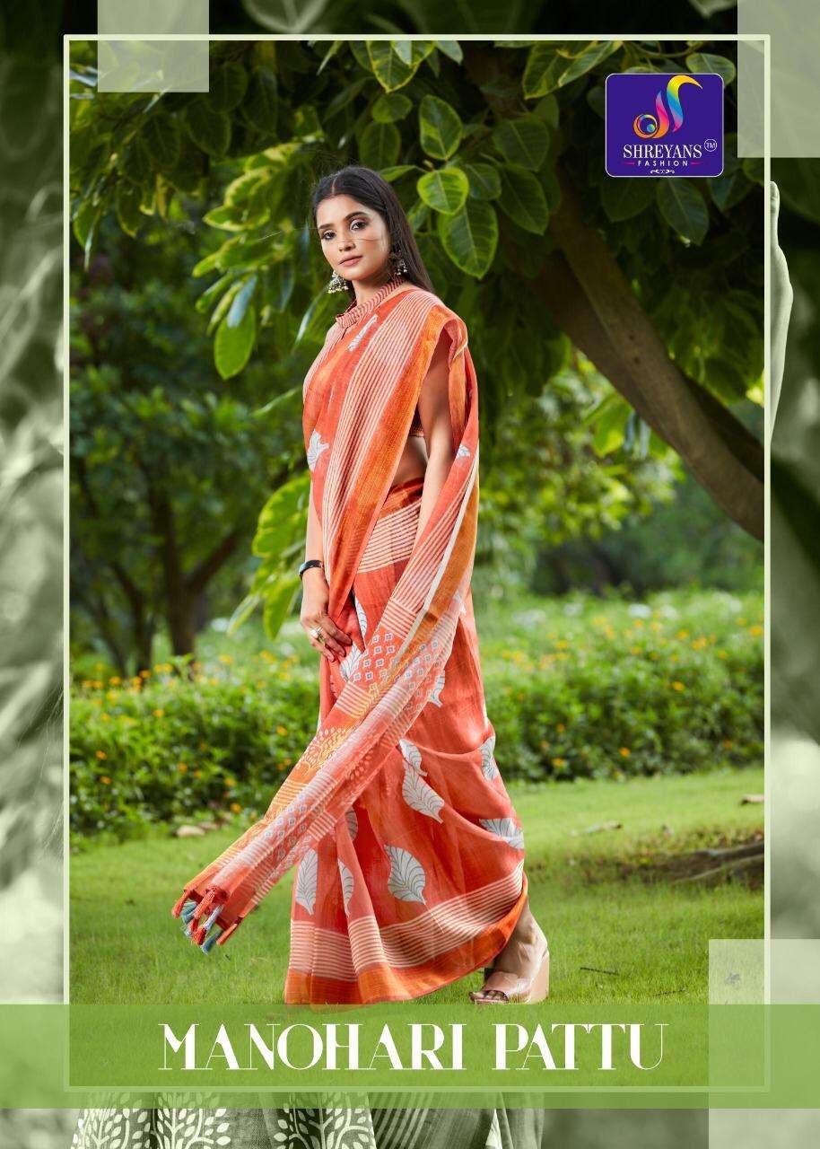Shreyans Manohari Pattu Linen Silver Designer Saree Authorized Supplier