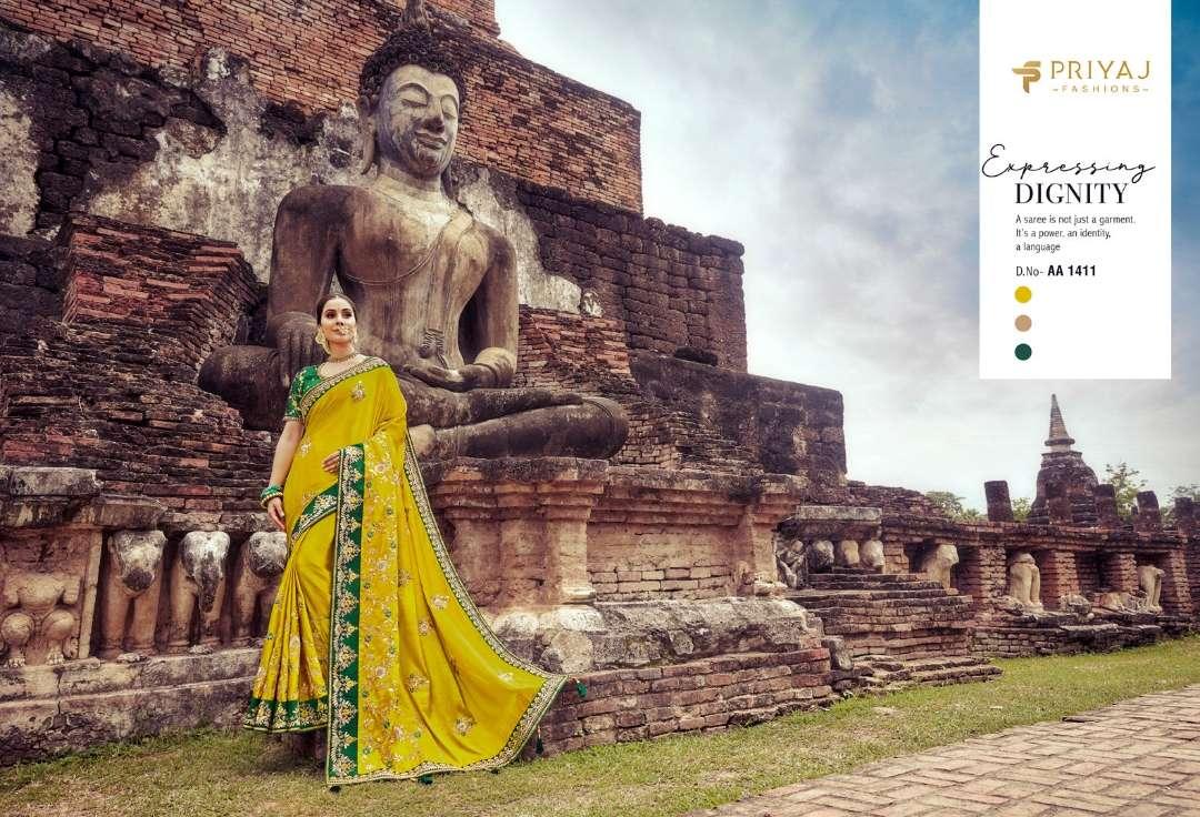 Piryaj Fashions Ekaya 1404-1413 Series Heavy Bridal Wear Wedding Saree