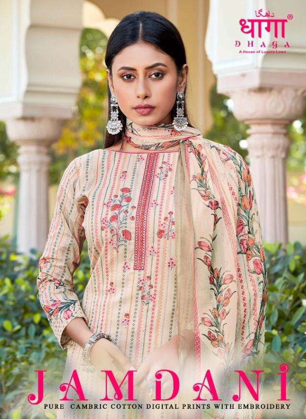 Dhaga Jamdani Series 11001-11006 Cambric Cotton Dresses