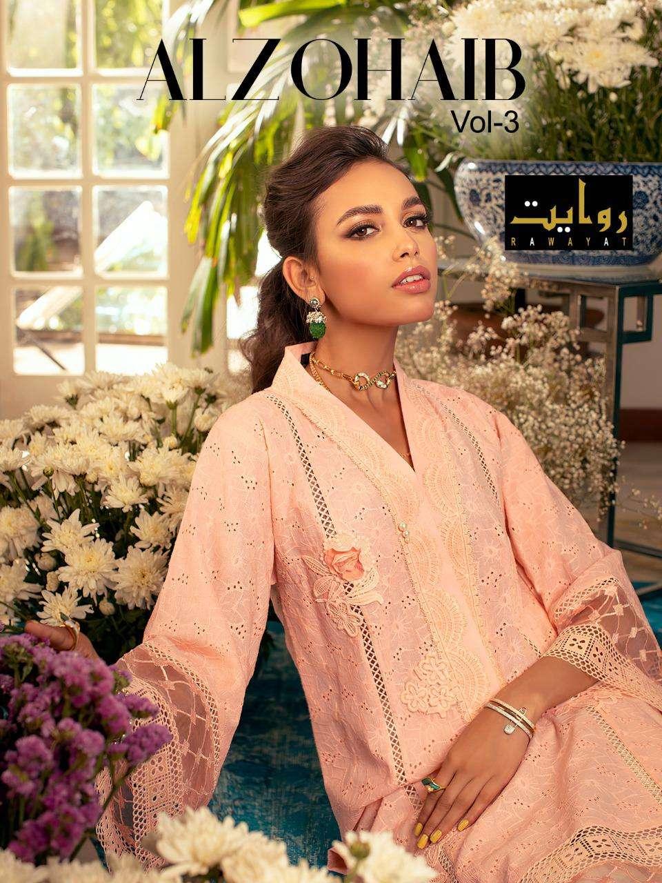Rawayat Alzohaib Vol 3 Cotton Embroidery Pakistani Fancy Suits