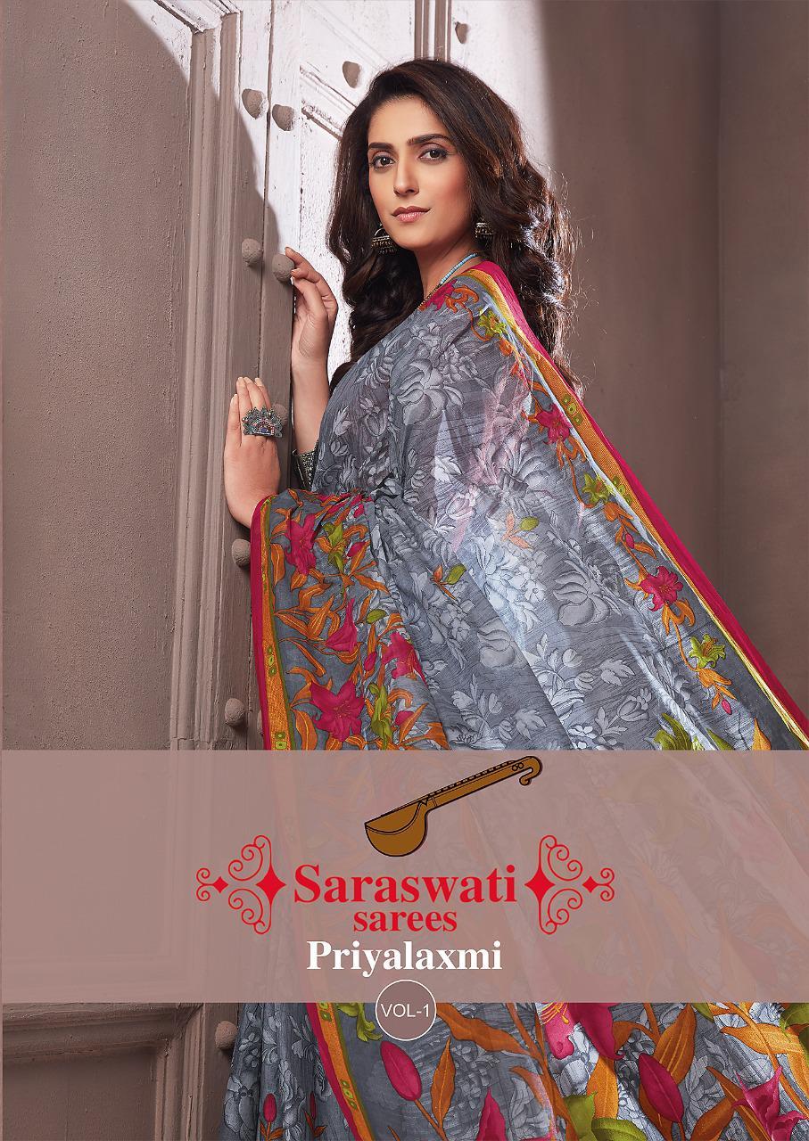 Aarvi Fashion Priyalaxmi Vol 1 Pure Cotton Saree