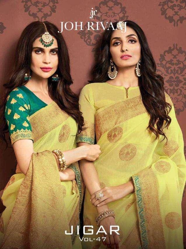Joh Rivaaj Jigar Vol-47 Series 4701-4712 Silk Rich Pallu Saree