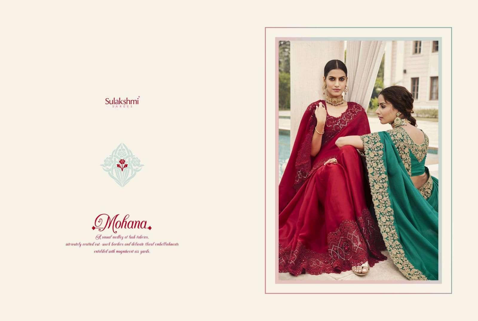 Sulakshmi Mohana Designer Fancy Saree