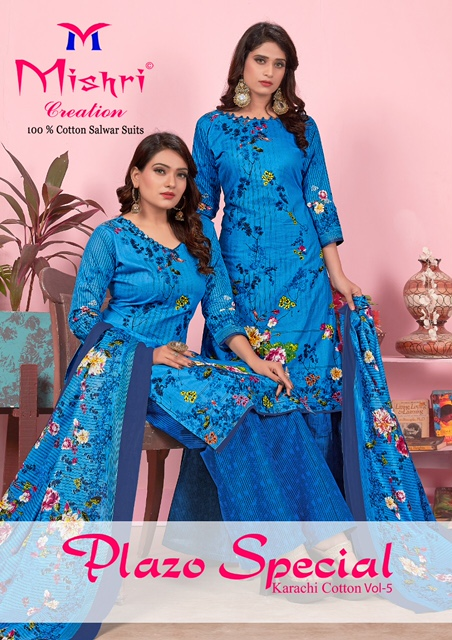 Mishri Plazo Special Karachi Cotton Vol 5 Pure Cotton Suit