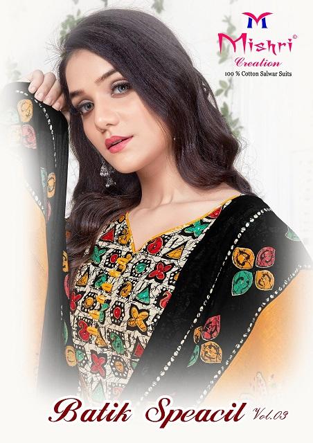 Mishri Batik Special Vol-3 Pure Cotton Suit