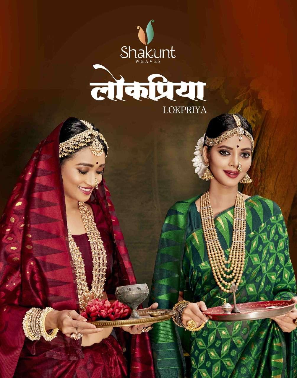 Shakunt Lokpriya Series 11221-11228 Cotton Weaving Saree