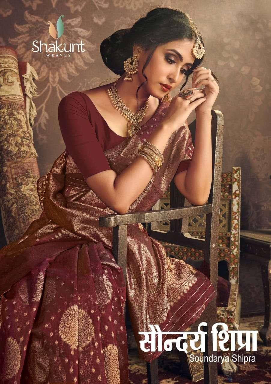 Soundarya Shipra By Shakunt Cotton Silk Classy Fancy Saree