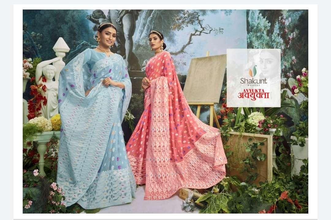 Avyukta By Shakunt Cotton Weaving Fancy Casual Wear Saree