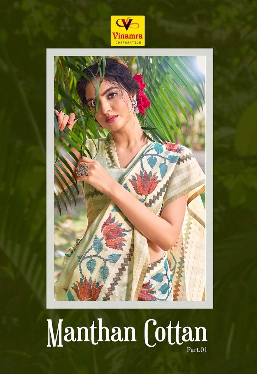 Vinamra Manthan Cotton Daily Wear South Indian Best Saree Wholesaler