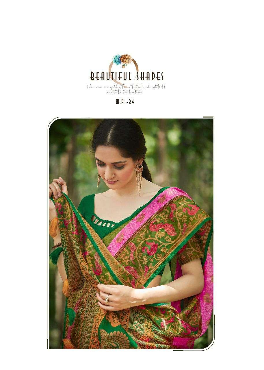 Shreyans Fashion Muhurtam Pattu Part-3 Series 25-35 Cotton Saree