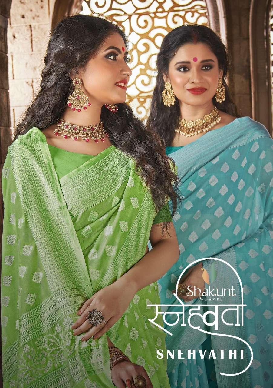 Shakunt Snehvathi Cotton Weaving Designer Fancy Saree