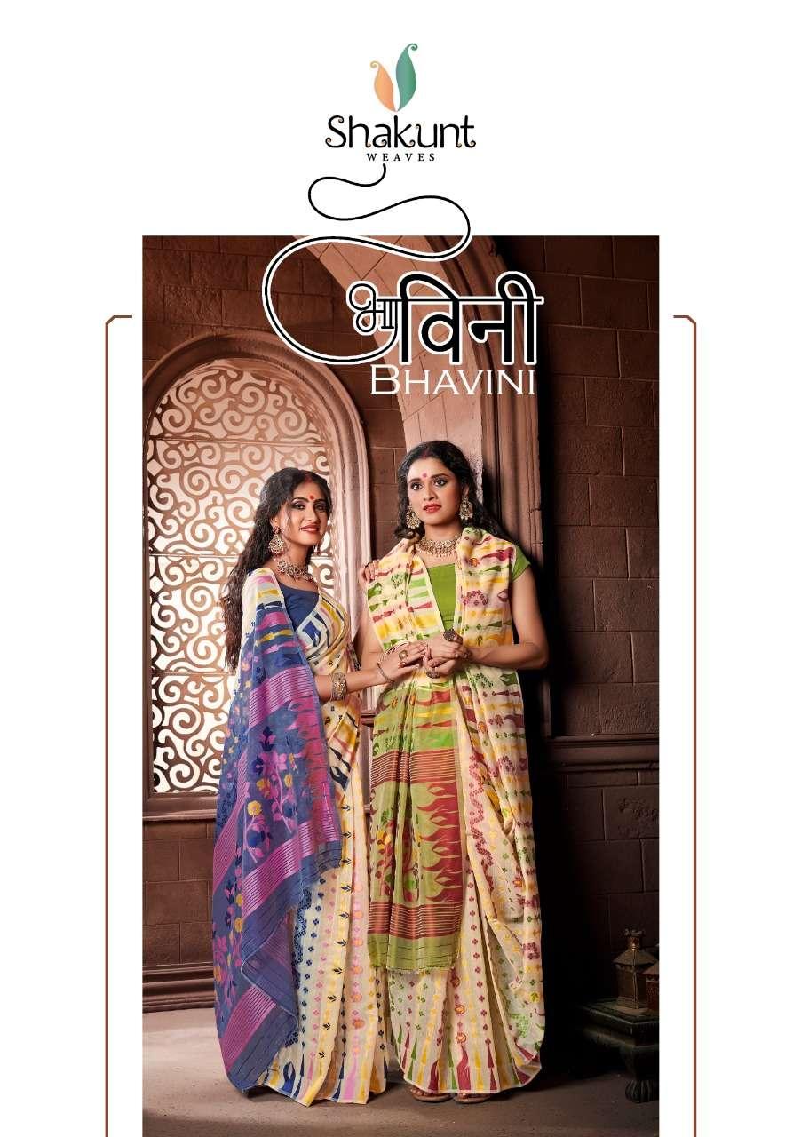 Shakunt Bhavini Cotton Weaving Formal Wear Saree