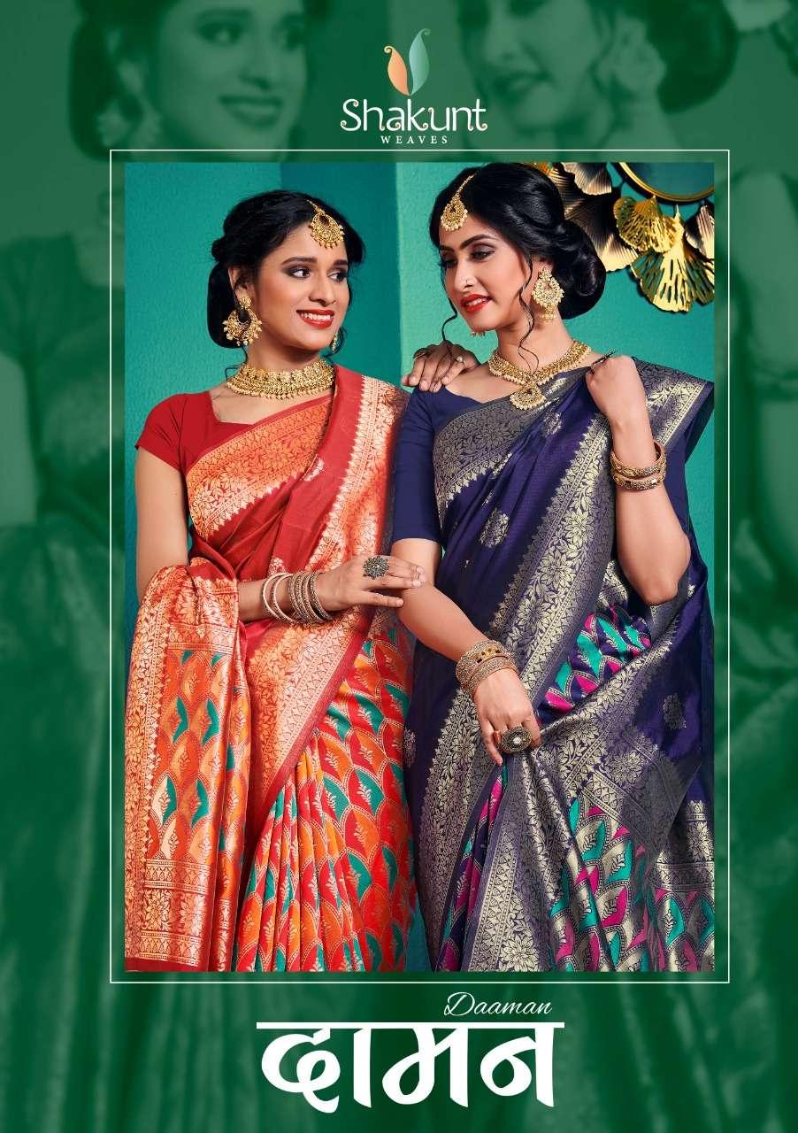 Shakunt Daaman Series 25147-25152 Art Silk Saree
