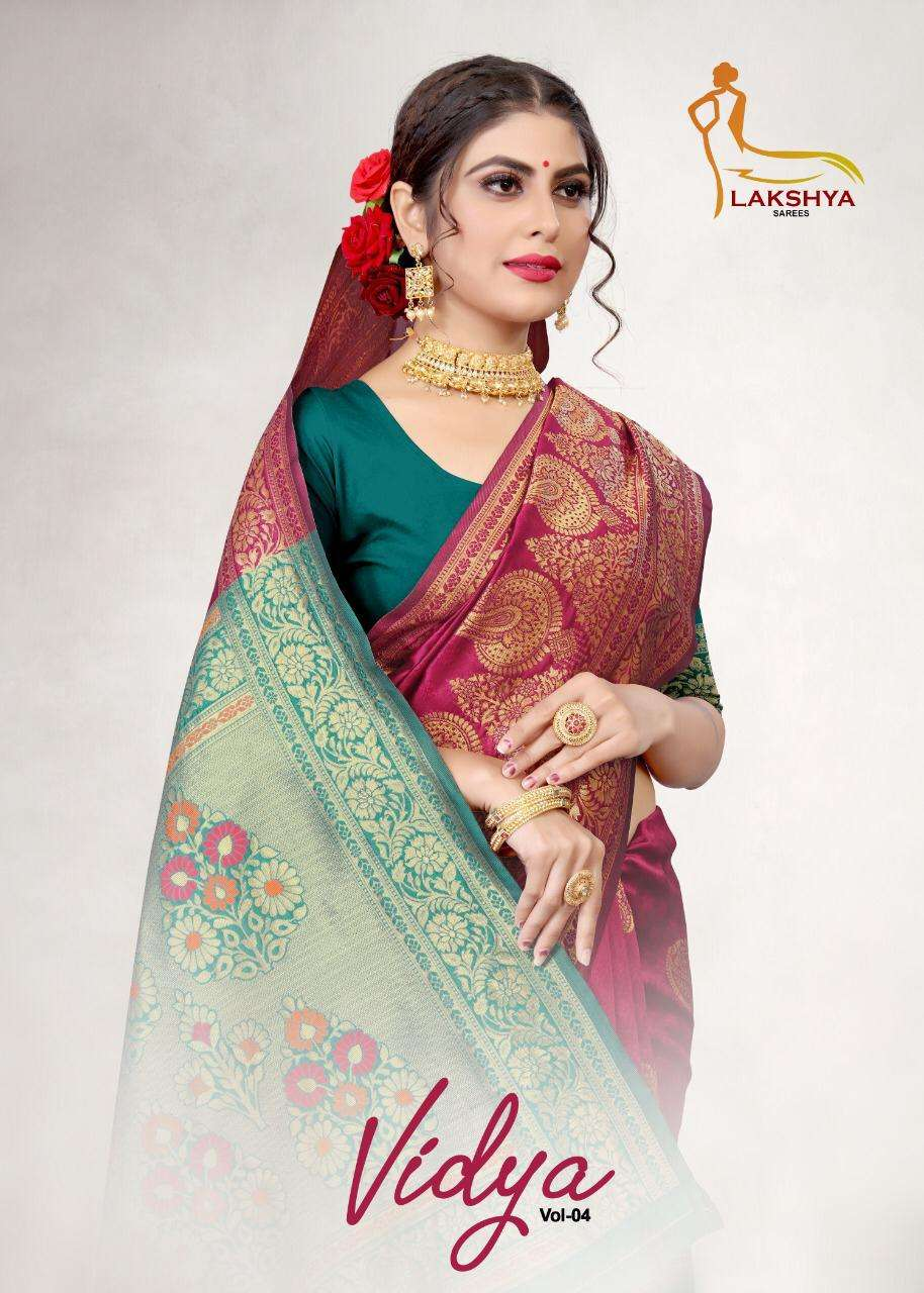 Lakshya Saree Vidya Vol-4 Series 4001-4005 Jacquard Silk Saree