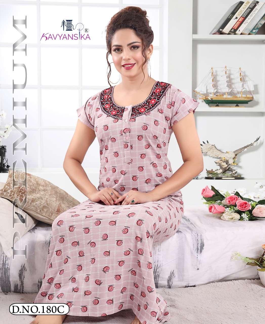 Kavyansika Premium Vol 180 Hosiery Night Gown Collection