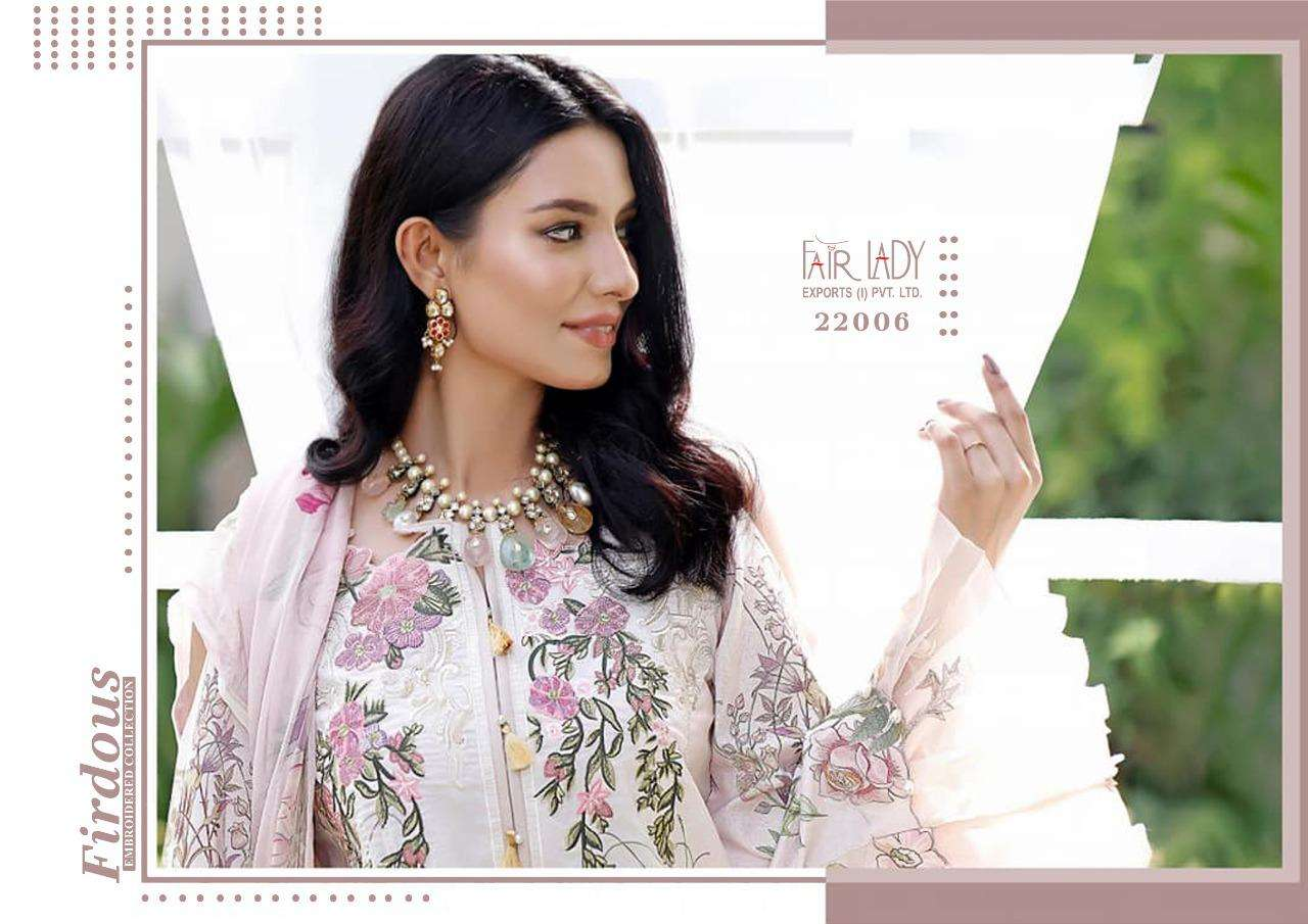 Fairlady Firdous Embroidery Collection Series 22001-22006 Cotton Suits
